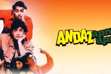 Andaz Apna Apna Full Movie Download