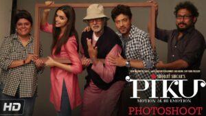 Piku Full Movie Download