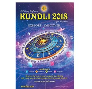 best professional astrology software in india