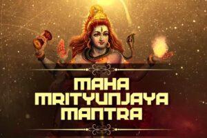What is Maha Mrityunjaya Mantra