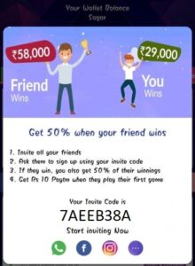 Refer and Earn Qureka